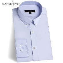 875061883-CareerMen Men's Fashion Slim Fit Non Iron Button Down Simple Elegance Long Sleeve Dress Shirt on JD
